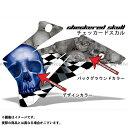 AMR Racing 990アドベンチャー ドレスアップ・カバー 専用グラフィック コンプリートキット チェカースカール グレー オレンジ