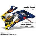 AMR Racing YZF-R1 ドレスアップ・カバー 専用グラフィック コンプリートキット デザイン:モーターヘッド デザインカラー:選択不可 バックグラウンドカラー:グリーン AMR