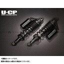 【エントリーで最大P19倍】Uchi Custom Parts バリオス2 リアサスペンション関連パーツ リアサスペンション スプリング:ブラック リング:ブラック ウチカスタム