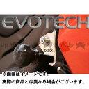 送料無料 エボテック タイガー スライダー類 ディフェンダー TIGER 1050(07-10)