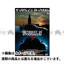 【無料雑誌付き】VIDEO・DVD DVDソフト・ゲームソフト ゲッタウェイ in ストックホルム5 ビデオディーブイディー