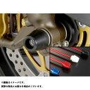 アグラス ニンジャZX-10R その他サスペンションパーツ フロントアクスルプロテクター コーンタイプ アルミ レッド