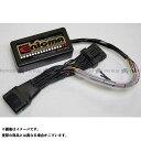 DILTS JAPAN リトルカブ スーパーカブ50 CDI リミッターカット ENIGMA インジェクションコントローラー type RTF HONDA スーパーカブ50/リトルカブ50(FI)AA01 カプラーオンモデル ディルツジャパン
