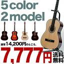 アコースティックギター 全5色 2タイプ アコギ 送料無料...