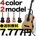 【送料無料】アコースティックギター 大人用 初心者 入門者には最適! アコギ フォークギター