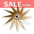 【限定セール品】ジョージネルソン タービンクロック DAIVA 【SALE】 掛け時計 デザイナーズクロック ベンチ ネルソンクロック
