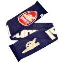 アーセナル フットボールクラブ Arsenal FC オフィシャル商品 ロゴ フットボールスカーフ マフラー 【楽天海外直送】