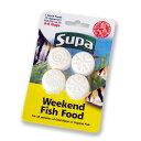(サパ) Supa 魚用 フィッシュフード ウィークエンド フィーダー ブロック 餌やり 水槽用 (4個セット) 【楽天海外直送】 1000円・500円OFFクーポン配布中