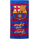 FCバルセロナ フットボールクラブ FC Barcelona オフィシャル商品 ロゴ ビーチタオル バスタオル 【楽天海外直送】