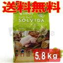 ソルビダ SOLVIDA 室内飼育肥満犬用(インドアライト) 5.8kg