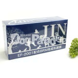 ()動物用乳酸菌食品 JIN(ジン)(1箱90包入)