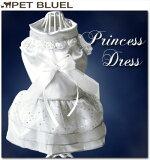 【犬 服】【ペット ウェア】【dog】犬服 プリンセスドレス