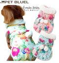 【犬 ペットウェア ジャケット】EverydayHoliday|ローズふっくらコート【犬 服 花柄 アウ