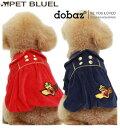 楽天犬服犬用品PETBLUELペットブルール【犬 ペットウェア ワンピース】dobaz | バブルスリーブドレス - Bubble Sleeve Dress ※セール商品につき、返品、お取り換えはできません