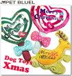 【犬用 おもちゃ 玩具 犬用品】EverydayHoliday|犬用クリスマスグッズ笛入りおもちゃ【楽天BOX受取対象商品】【コンビニ受取対応商品】