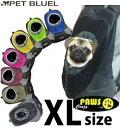 【あす楽】【送料無料】犬用 抱っこ・リュック型 キャリーバッグ■XLサイズ(4?7kg)■Crazy