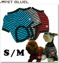 【犬 服】【ペット ウェア】【dog】【メール便可】U.K.ボーダー犬用Tシャツ・トップス S