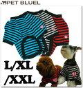 【犬 服】【ペット ウェア】【dog】【メール便可】U.K.ボーダー・犬用Tシャツ・トップス L