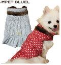 【犬 服 冬服 コート ドッグウェア ドッグウエア 犬用】フェイクファードットダウンジャケット【LovableDog】