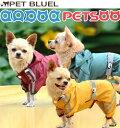 楽天犬服犬用品PETBLUELペットブルール【犬 レインコート 小型 中型 服 犬用】反射テープ付きフルサポートレインコート【PETSOO】【コンビニ受取対応商品】※セール商品につき、返品、お取り換えはできません