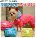 【犬 レインコート 小型 中型 服 犬用】ポップレインコート【PETSOO】【コンビニ受取対応商品】