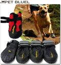 【犬 靴】【犬 シューズ】【犬用シューズ】【犬 靴】 滑り防止 防水シューズ(4足セット)