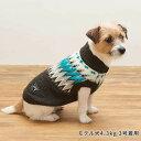 LIFE LIKE フェアアイルショールニット ライフライク 犬 犬服 秋 冬 タンクトップ 袖なし ペットファッション ドッグウェア かわいい かっこいい おしゃれ セレブ 小型犬 超小型犬