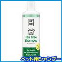 【APDC】ティートリー ペット シャンプー 500ml