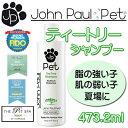 John Paul Pet ティートリーシャンプー 473.2ml