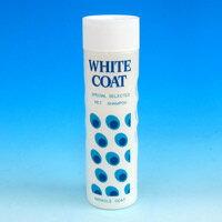 ミラクル ペット用シャンプー ホワイト 400ml 白毛種用