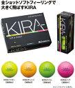 ボールに名入れキャスコ KIRA Soft&Distant オリジナルゴルフボール(犬・猫シルエット+名入れ)
