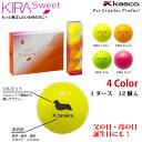 Kasco KIRA Sweet オリジナルゴルフボール(犬・猫シルエット+名入れ)<キャスコ キラ スウィート>納期約2週間父の日 母の日 還暦 誕生日 のお祝いに! オウンネーム プレゼント