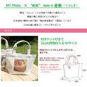 【お散歩バッグMサイズ】 MYフォト 帆布 お散歩バッグ(M) Made in 倉敷 <お名前入