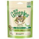 【グリニーズ】 猫用 グリルチキン・西洋マタタビ風味