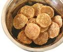ペットパラダイス国産無添加愛犬用プチおやつ さつま芋ささみチップ