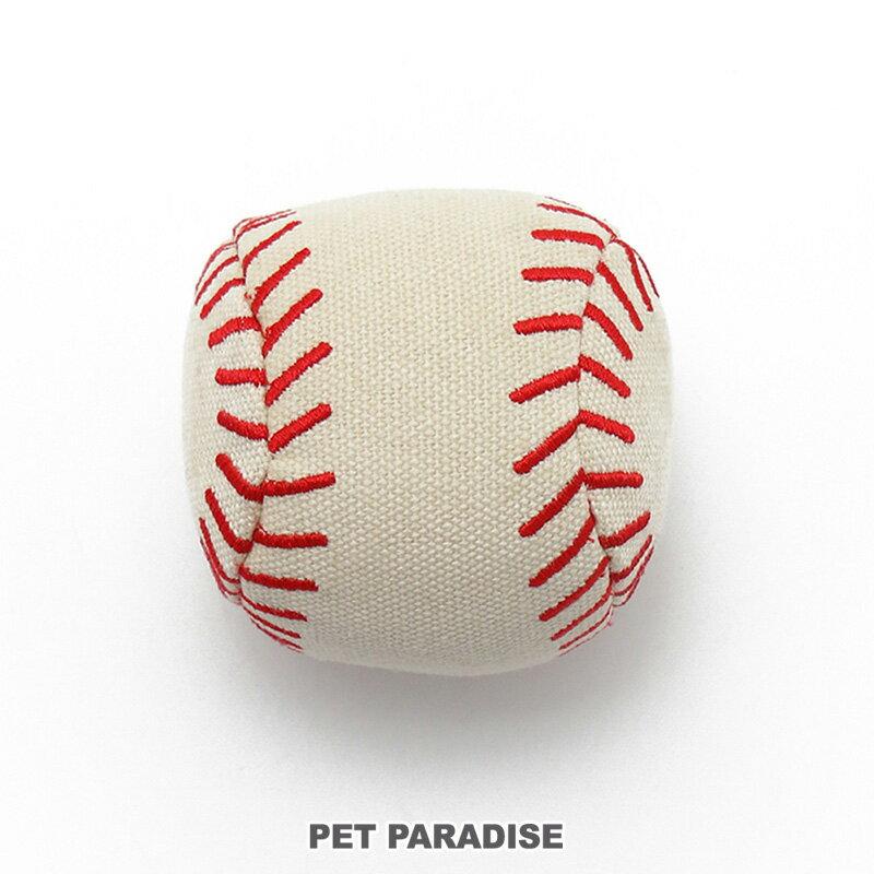ペットパラダイスなりきりペッツ野球ボールおもちゃ|