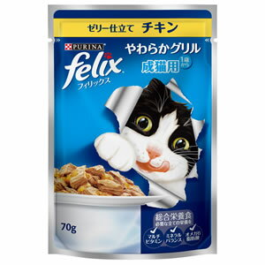 【お買得】ネスレフィリックス やわらかグリル 成猫用 ゼリー仕立て チキン 70g