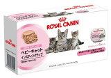 「子猫が食べやすいムースタイプ!ロイヤルカナン ベビーキャット」ロイヤルカナンFHN-WET ベビーキャット(離乳期の子猫用) 100g×4個入り
