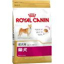 ロイヤルカナンBHN 柴犬 成犬用 8kg