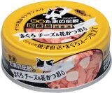三洋食品 食通たまの伝説 まぐろ・チーズ&花かつお 80g缶