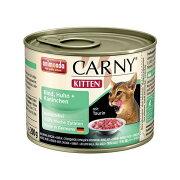 【クーポン】カーニー 仔猫 牛肉・鶏レバー・ウサギ 200g 4017721836975 アニモンダ
