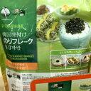 【生活雑貨】【コストコ】韓国味付け のりフレーク 80g×3袋【韓国のり 食品】【Z】