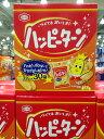 ショッピングコストコ 【増税による値上げはしていません】【コストコ】#569979 亀田製菓 ハッピーターン ボックス 960g(32g×30袋) 小分けセット【Z】