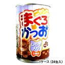 【キャット 缶詰】ニャンコのまぐろ・かつお しらす入り 缶詰 1ケース(24缶入)【N】