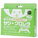 【サン・クロレラ】 愛犬用 粒タイプ 800粒(60g) 4582108450186 サンクロレラ【T】