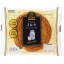 麵包, 果醬 - 【生活雑貨】【セット販売】デニッシュ ミルク【12個】【HS】