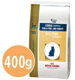 【本州限定】【代引き不可】ロイヤルカナン ベッツプラン猫用 キトンケア 400g