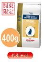 ◆【あす楽対応】【関東限定】【代引不可】ロイヤルカナン ベッツプラン 猫用 キトンケア 400g