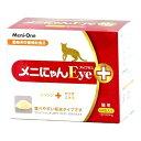 ◆【送料無料】【関東限定】【代引き・同梱不可】メニにゃんEye+ 粉末タイプ 60包