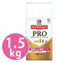 ◆【取り寄せ品】ヒルズ サイエンスダイエットプロ(7歳〜)小型犬用 健康ガード 関節 1.5kg